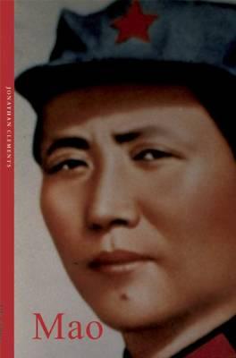 Mao Zedong - Life & Times (Paperback)