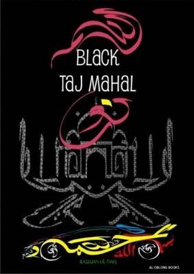 Black Taj Mahai - a Sufi Love Story (Paperback)