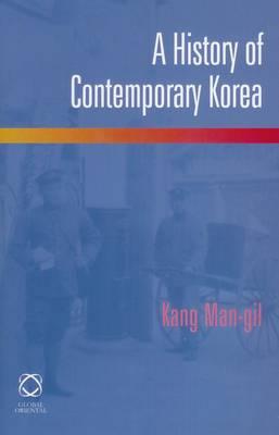 A History of Contemporary Korea (Hardback)