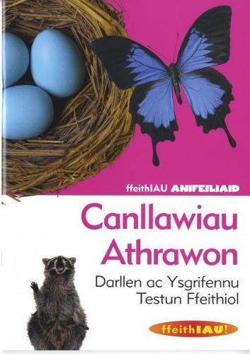 Canllawiau Athrawon: Cyfres Ffeithiau! Anifeiliaid: Canllawiau Athrawon - Darllen ac Ysgrifennu Testun Ffeithiol Teacher's Book (Paperback)