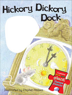 Hickory Dickory Dock (Board book)