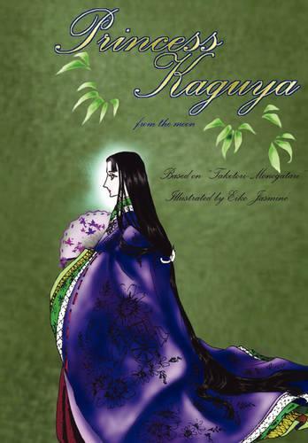 Princess Kaguya (Paperback)