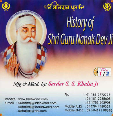 History of Guru Nanak Devji (English) (CD-Audio)