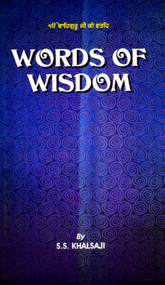 Words of Wisdom (Hardback)