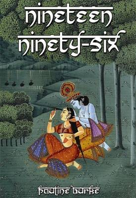 Nineteen Ninety Six (Paperback)
