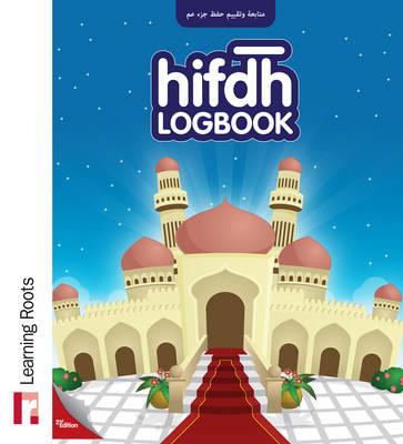 Hifdh Logbook - Leaves S. (Spiral bound)