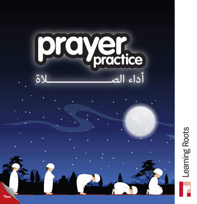Prayer Practice (Paperback)