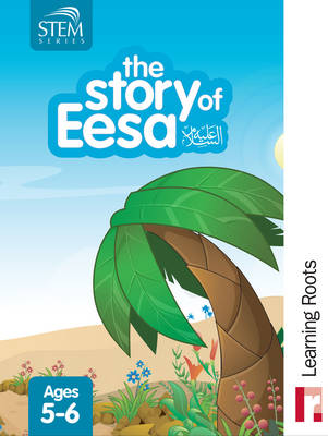 The Story of Eesa (Hardback)