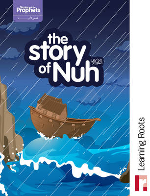 The Story of Nuh (Hardback)