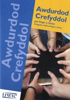 Awdurdod Crefyddol (Paperback)