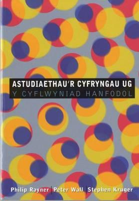 Astudiaethau'r Cyfryngau UG (Paperback)