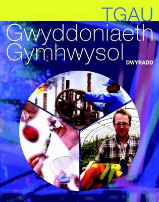 TGAU Gwyddoniaeth Gymhwysol - Dwyradd (Paperback)