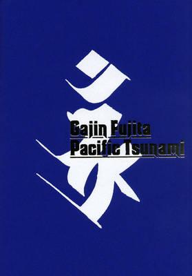 Gajin Fujita: Pacific Tsunami (Paperback)