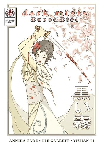 Dark Mists: Kuroi Kiri: v.1 (Paperback)