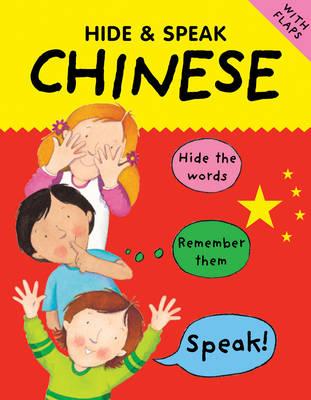 Chinese - Hide & Speak No. 8 (Paperback)