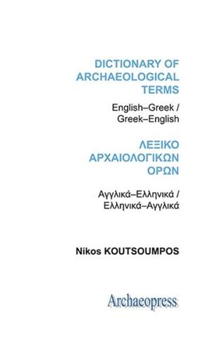 Dictionary of Archaeological Terms: English/Greek - Greek/English (Paperback)