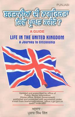 Life in the United Kingdom: A Journey to Citizenship (Hardback)