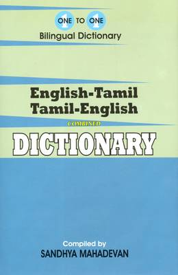 English-Tamil & Tamil-English One-to-One Dictionary - Script & Roman (Hardback)