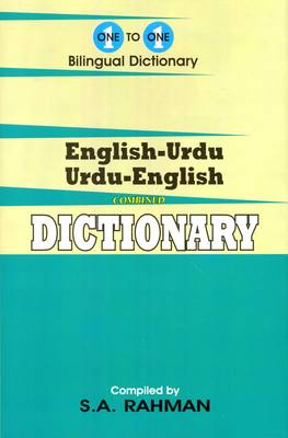 English-Urdu & Urdu-English One-to-one Dictionary - Script & Roman (Hardback)