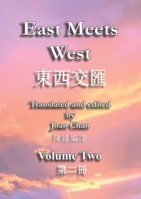 East Meets West: v. 2 - East Meets West Trilogy Volume 2 (Paperback)