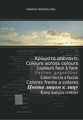Colours Across Colours (Paperback)