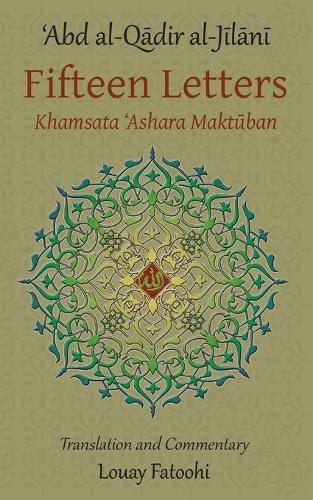 Fifteen Letters (Khamsata 'Ashara Maktuban) (Paperback)