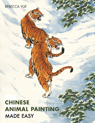 Chinese Animal Painting Made Easy (Paperback)