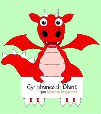 Cynghanedd I Blant (Paperback)