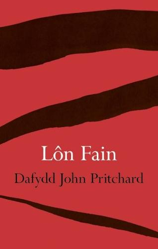 Lon Fain (Paperback)