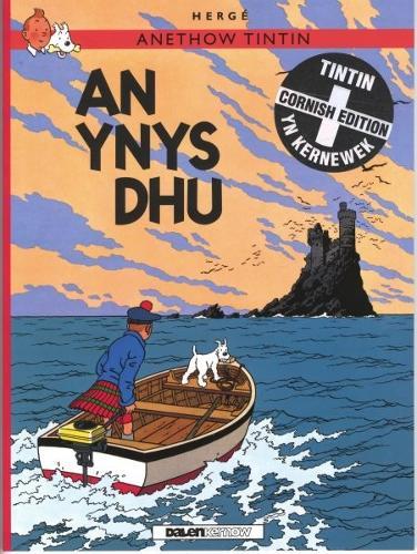 Anethow Tintin: An Ynys Dhu (Paperback)
