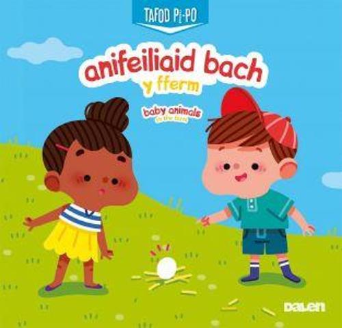 Anifeiliaid Bach y Fferm (Hardback)