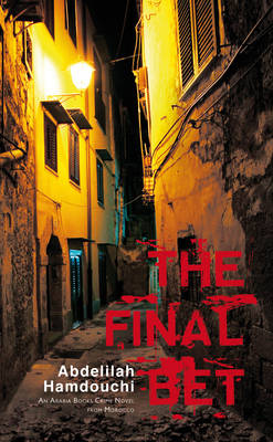 The Final Bet (Paperback)