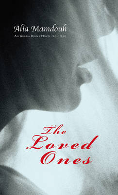 The Loved Ones (Paperback)
