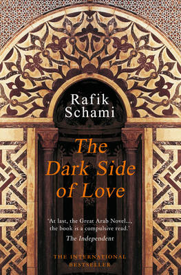 The Dark Side of Love (Paperback)