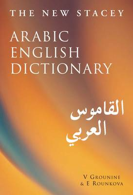 The New Stacey Arabic English Dictionary (Hardback)
