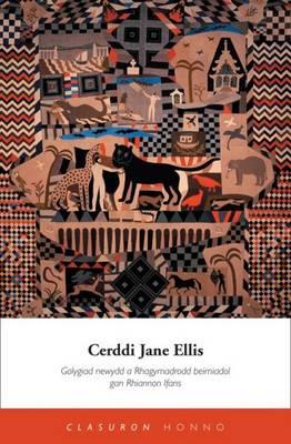 Cyfres Clasuron Honno: Cerddi Jane Ellis (Paperback)