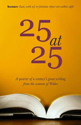 All Shall Be Well: 25 at 25: A quarter of a century's great writing from the women of Wales (Paperback)