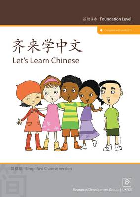 Let's Learn Chinese: Foundation Level Simplified Script (Paperback)