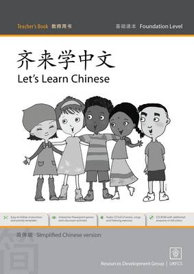 Let's Learn Chinese: Teacher's Book Foundation Level Simplified Script (Paperback)