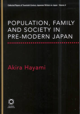the distinctive characteristics of pre modern japan Definitions and characteristics of modernity since the term modern is used to describe a wide range of periods, any definition of modernity must account for the context in question modern can mean all of post-medieval european history, in the context of dividing history into three large epochs.