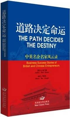 The Path Decides the Destiny (Hardback)