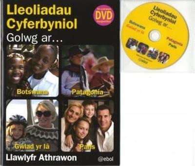 Lleoliadau Cyferbyniol: Llawlyfr Athrawon a DVD
