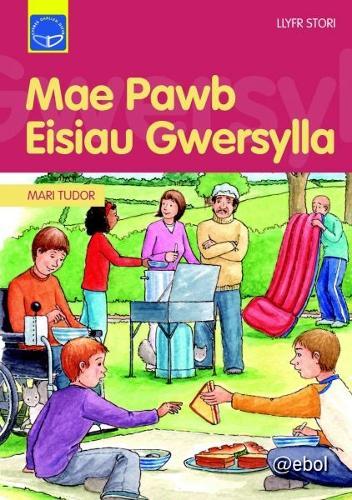 Cyfres Darllen Difyr: Mae Pawb Eisiau Gwersylla (Paperback)