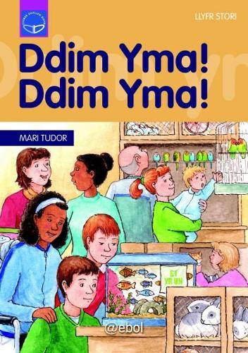 Cyfres Darllen Difyr: Ddim Yma! Ddim Yma! (Paperback)