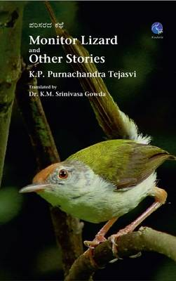 Monitor Lizard and Other Stories (Paperback)