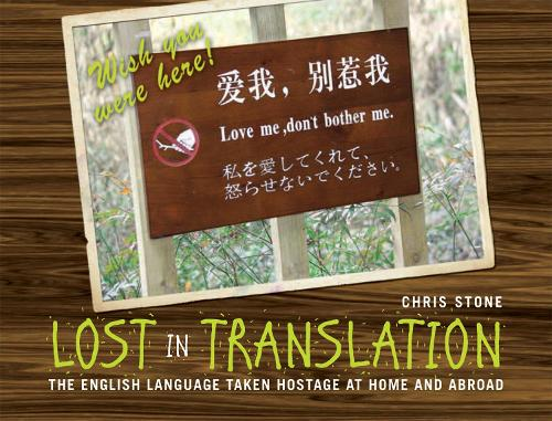 Lost in Translation: The English language taken hostage at home and abroad (Hardback)