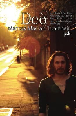 Deo (Paperback)