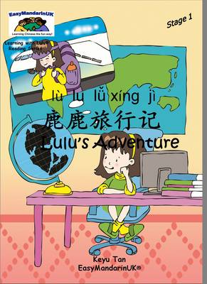 Lulu's Adventure - Learning with Lulu Reading Series Stage 1 (Paperback)