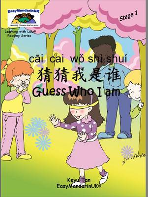 Guess Who I am - Learning with Lulu Reading Series Stage 1 (Paperback)