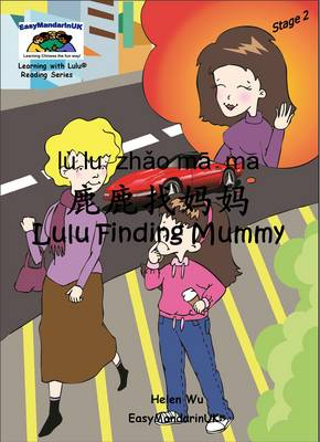 Lulu Finding Mummy - Learning with Lulu Reading Series Stage 2 (Paperback)